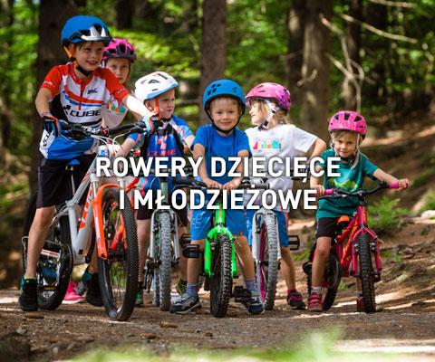 rowery_dzieciece